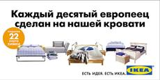 Психология рекламы Разработка сайта