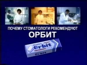 Психология рекламы Создание сайта